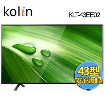 KOLIN歌林 43吋LED顯示器+視訊盒KLT-43EE02(含運/不安裝)★送晶工12吋旋轉風扇