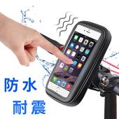 《活力揚邑》特大萬用防水抗震收納包機車自行車用導航手機支架(黑色)