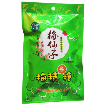 ★結帳現折★【甲仙農會】 有機梅精硬糖(5包組)
