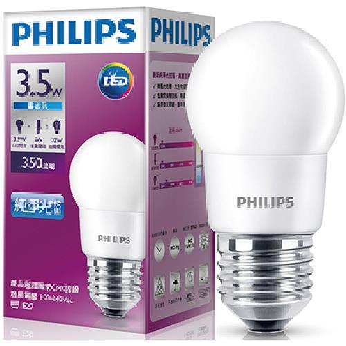飛利浦 LED迷你Bulb 3.5W全電壓 白(929001243415)