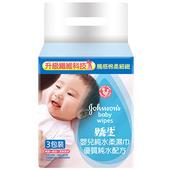 《嬌生》嬰兒純水柔溼巾一般型(100片*3包)