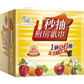 《春風》1秒抽取式廚房紙巾(120抽*3包/串)