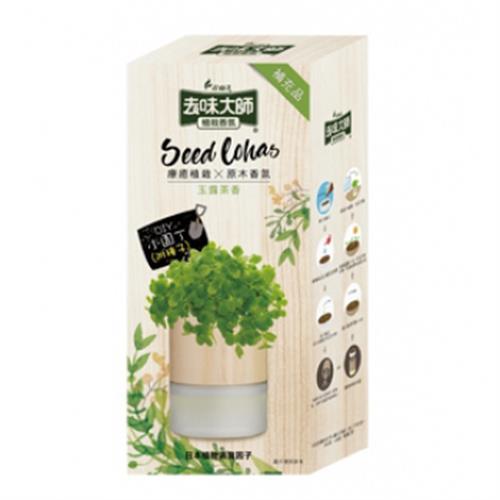 去味大師 植物香氛-玉露茶香補充品(90ml/盒)