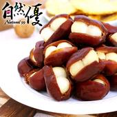 椰棗夏威夷果(110g/包)