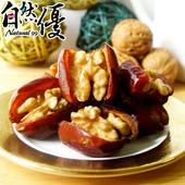 椰棗核桃(150g/包)