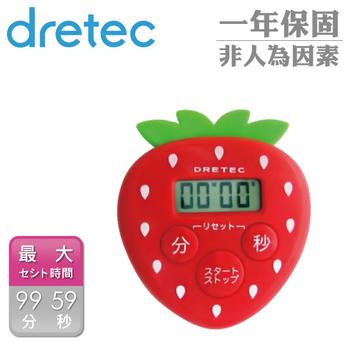 日本DRETEC 草莓計時器(紅色)