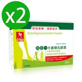 《八福台康》四合一木寡糖乳酸菌x2 (30包/盒) $499