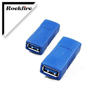 Rockfire USB3.0超高速傳輸A母轉A母轉接頭