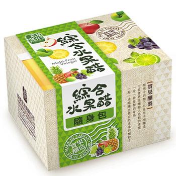 醋桶子 果醋隨身包-綜合水果醋8入/盒(專櫃滿800贈送果醋隨身包一盒)(綜合水果醋x1)