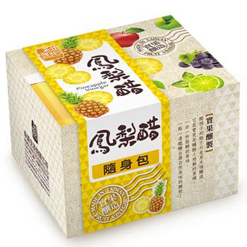 醋桶子 果醋隨身包-鳳梨醋10入/盒(鳳梨醋x1)
