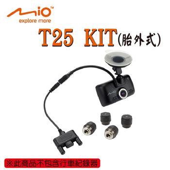 《Mio》Mio T25 KIT 胎外式 胎壓 偵測套件 適用於 618、640、688、658
