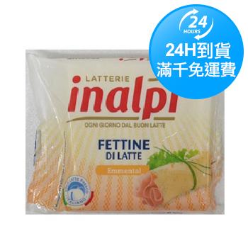 義大利進口INALPI艾文達起司片(175g/塊)