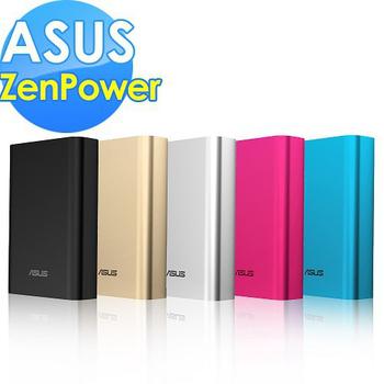 ASUS 華碩 ZenPower 10050mAh 高容量行動電源 移動電源(公司貨)(藍)