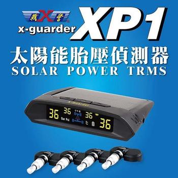 X戰警 X-Guarder X戰警 X-Guarder XP1 胎內式 汽車胎壓偵測器 太陽能胎壓偵測 太陽能充電 胎壓/胎溫警示