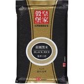 《皇家穀堡》莊園黑米(1kg/包)