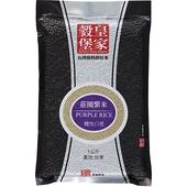 皇家穀堡莊園紫米(1kg/包)