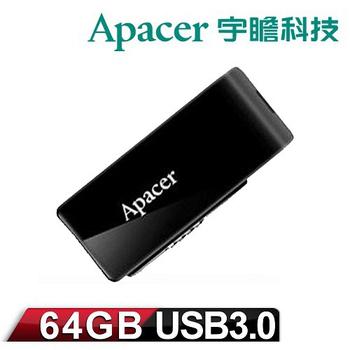 Apacer宇瞻 AH350 64GB USB3.0 高速賽車碟身碟