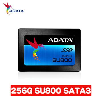 《ADATA威剛》Ultimate SU800 256G SSD 2.5吋固態硬碟