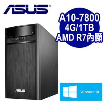 ASUS華碩 K31BF AMD A10-7800四核/4G/1TB/R7級內顯/Win10電腦(K31BF-0041A780UMT)