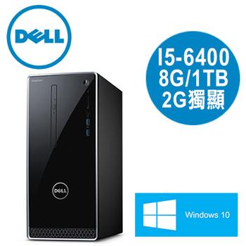 DELL戴爾 3650 Intel i5-6400四核/2G獨顯/8G/1TB/WIN10桌上型電腦(3650-D1520TW)