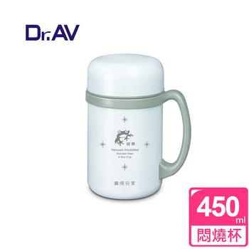 Dr.AV 居家、辦公妙用 悶燒杯(BB-450)