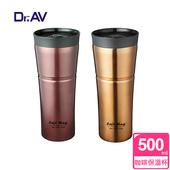 《Dr.AV》咖啡專用保溫魔法 保溫杯(CM-580)-顏色任選(貴族金)