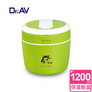 Dr.AV 日式時尚陶瓷內膽 保溫提鍋(LB-1500C)
