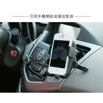 升級版 不擋風多功能自動手機架 車架/手機座/手機支架 一按即夾 快速固定手機(黑色)