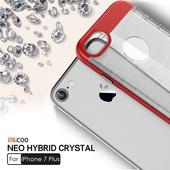 《Slicoo》Apple iPhone7Plus 5.5吋 透明拉絲全包邊保護殼 保護套 背蓋 防摔保護殼(黃色)