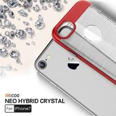 《Slicoo》Apple iPhone7 4.7吋 透明拉絲全包邊保護殼 保護套 背蓋 防摔保護殼(紅色)