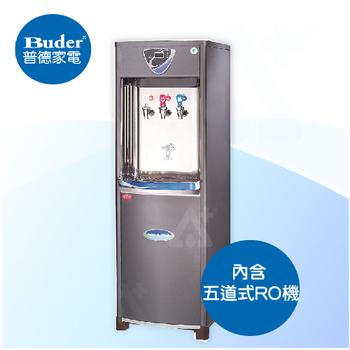 普德Buder 普德Buder 冰冷熱三溫水塔型飲水機BD-1075/BD1075(內含五道式RO機)