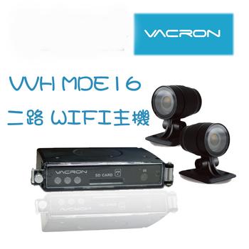 守護眼 守護眼 真相 機車 行車記錄器 VVH-MDE16 摩托車 重機 Wi-Fi 前後雙鏡頭