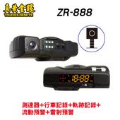 《真黃金眼》ZR-888 GPS測速器+行車記錄器+軌跡紀錄 可AV OUT 贈16G