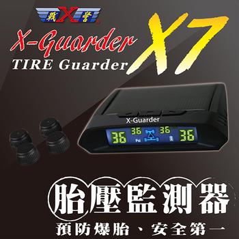 X戰警 X-Guarder X戰警 X-Guarder X7 Plus 太陽能胎壓偵測器 胎外式 可太陽能充電