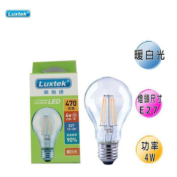 LUXTEK樂施達 LED A19-4 不可調光 燈絲燈泡(暖白光)(LED A19-4)