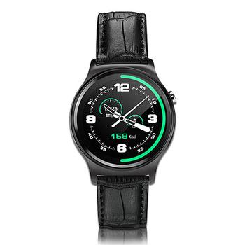 長江 UTA S3圓款心率智能通話手錶 (全屏觸控)(黑色)