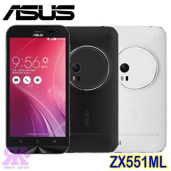 ASUS ZenFone Zoom ZX551ML(4G/64G)-贈專用皮套+9H鋼化玻璃保貼+韓版可愛收納包+手機/平板支架(狂耀白)