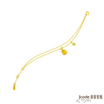 《J'code真愛密碼》天蠍座-鸚鵡螺旋黃金手鍊