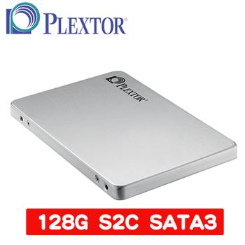 PLEXTOR S2C-128GB SSD 2.5吋固態硬碟