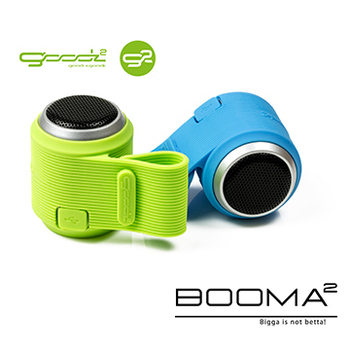 Opro9 Goodz BOOMA2超迷你藍芽喇叭(螢光綠)