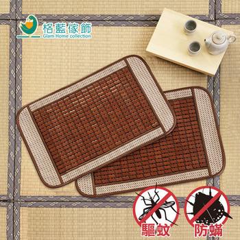 《歐卓拉》驅蚊防蹣麻將竹枕墊(1入_布繩40x62cm)