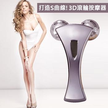 3D鑽石 滾輪美體美膚儀(滾輪按摩器)