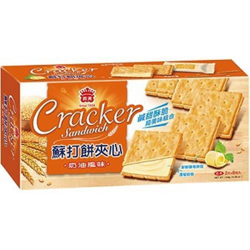 義美 蘇打餅夾心奶油口味(144g/盒)
