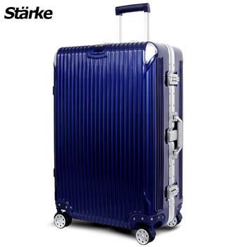 Starke 德國設計 28吋PC+ABS鏡面鋁框硬殼行李箱B系列B200(藍色)