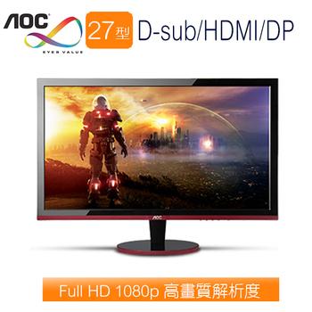 AOC艾德蒙 G2778VQ/96 27型 低藍光不閃屏液晶螢幕