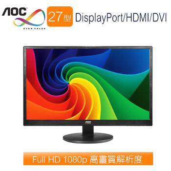 AOC艾德蒙 M2870VQ 28型MVA四介面液晶螢幕