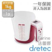 《dretec》『Farine法蕾娜』量杯造型廚房電子料理秤(紅色)
