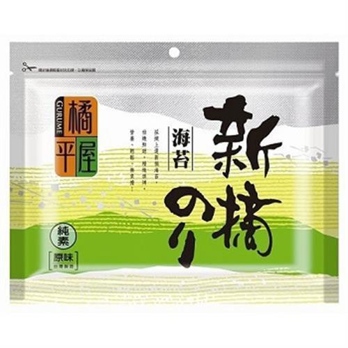 橘平屋 新摘海苔 原味(33g±5%/包)