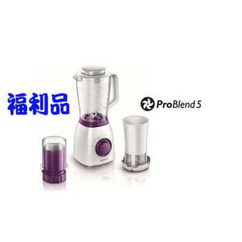福利品 飛利浦 活氧果汁機 HR2165
