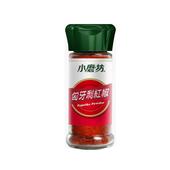 《小磨坊》匈牙利紅椒粉(純素)(26g/瓶)
